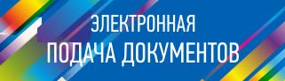 ПОРТАЛ КФУ \ Образование \ Институт физики \ Школьнику